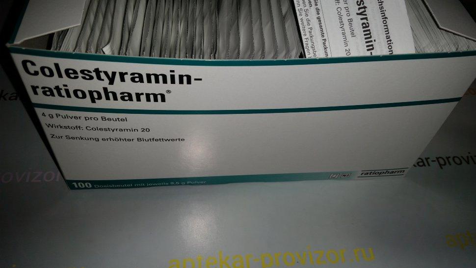 Спорт секс холестирамин
