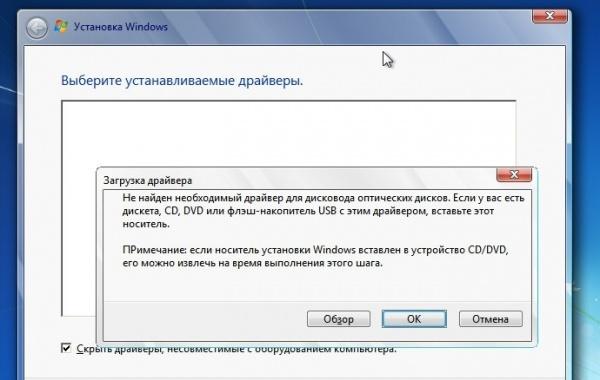 Установка Windows 7 на HP 250 с USB — Портал ROBIK net